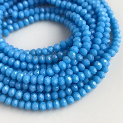 Cтеклянные бусины, голубой