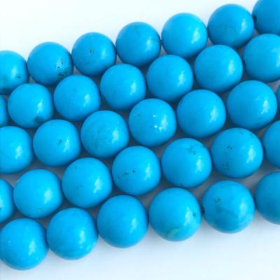 Бирюза голубая бусины