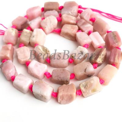 Розовый опал натуральный