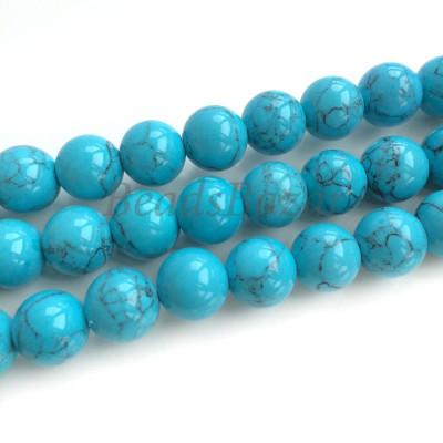 Говлит голубой бусины