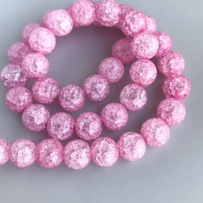 Сахарный кварц розовый яркий