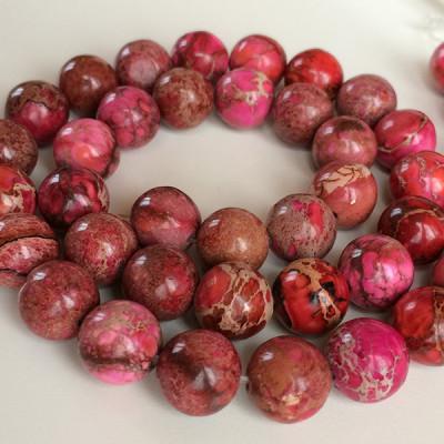Варисцит розовый