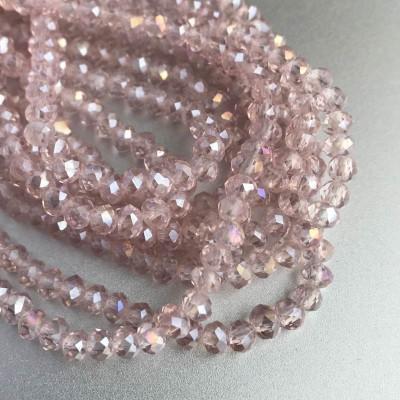 Cтеклянные бусины, светло-розовый